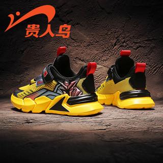 贵人鸟 儿童运动鞋男童鞋子2021春季男女童轻便舒适网布运动鞋休闲鞋