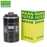 PLUS会员:MANNFILTER 曼牌滤清器 W719/45 机油滤芯清器