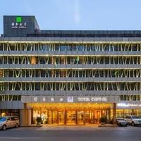 建国门外位置佳!暑假不加价!北京国泰饭店经典大床房1晚