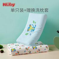 Nuby 努比 儿童乳胶枕头四季通用青少年学生枕头