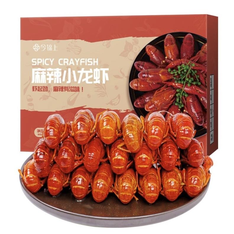 今锦上 麻辣小龙虾 700g