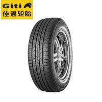 Giti 佳通轮胎 Comfort SUV520 215/60R17 96H 汽车轮胎