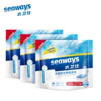 seaways 水卫仕 洗碗机专用洗涤剂块 3袋105片