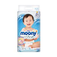 moony 畅透系列 男宝宝纸尿裤 L54片