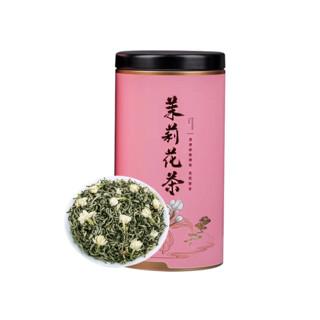 香彻 茉莉飘雪一级浓香型茉莉花茶  200g