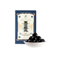 YANXUAN 网易严选 纯黑芝麻丸无糖包装零食 72g*4盒