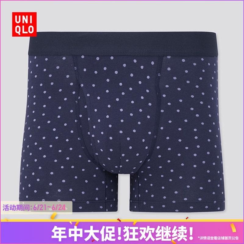 UNIQLO 优衣库 430067 男士内裤