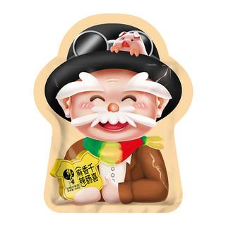 杨大爷 烟熏腊肠千喜香肠268gx2袋四川麻辣特产辣肠熏制特色腊味肉