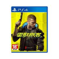 CD Projekt 索尼 PS4游戏 赛博朋克2077 Cyberpunk 2077 中文