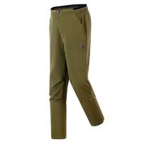 inter 国际米兰 F0102 男子户外速干长裤