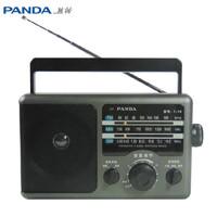 PANDA 熊猫 T-16三波段收音机 老年人全波段收音机 半导体