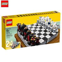 LEGO 乐高 创意系列 40174 国际象棋套装