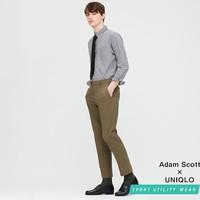 UNIQLO 优衣库 422373 男装快干弹力长裤