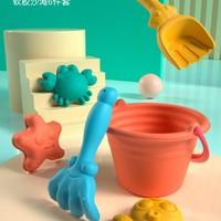 FEELO 费乐 儿童沙滩玩具 6件套