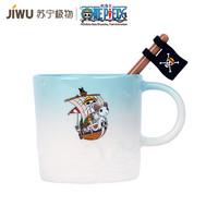 JIWU 苏宁极物 航海王联名款 马克杯 350ml