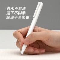 MI 小米 按压式巨能写水性笔 黑色 0.5mm 单支装