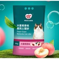 yoken 怡亲 猫砂 2.0升级款 绿茶豆腐猫砂 2.5kg