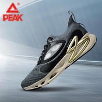 PEAK 匹克 态极悦跑8代 E02167H 男款跑鞋