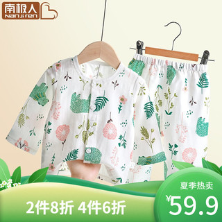 Nan ji ren 南极人 儿童睡衣男童女童家居服套装宝宝长袖空调服夏天纱布 森林小熊 90cm