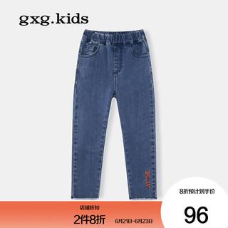 gxg.kids gxgkids童装女童牛仔裤2020新款宝宝春秋洋气韩版修身裤子 深蓝色 120cm