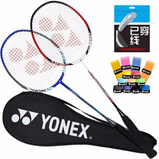 尤尼克斯YONEX羽毛球拍对拍碳素中杆2支训练比赛羽拍NR7000I-2红蓝(已穿线含手胶)