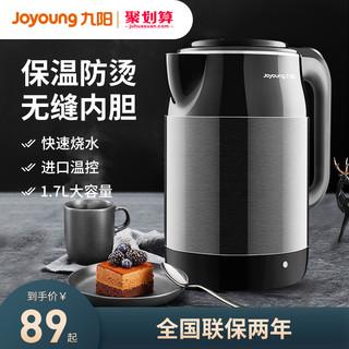 Joyoung 九阳 电热水壶家用烧水壶自动断电保温一体开水壶304不锈钢大容量