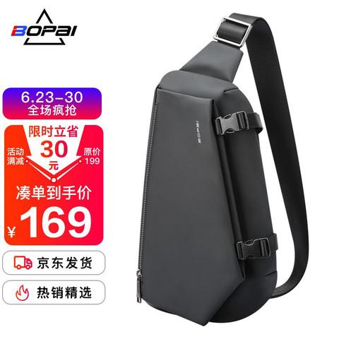 BOPAI 博牌 Bopai单肩包男士斜挎包时尚潮流胸包骑行腰包大容量手机包黑色11-86351