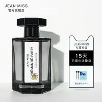 JEAN MISS 冥府之路男士香水中性持久淡香古龙香水女木质香调清新