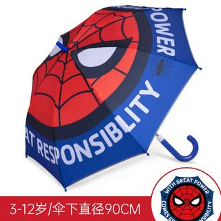 Disney 迪士尼 漫威蜘蛛侠 双层晴雨两用伞