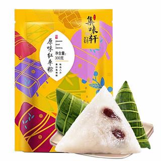 集味轩 红枣粽 150g*2只