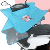电动车挡风被夏季防晒电瓶摩托车挡风罩自行车电车遮阳罩夏天薄款