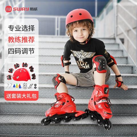 京东PLUS会员:SWAY 斯威 儿童溜冰鞋旱冰初学者轮滑鞋+护具头盔套装