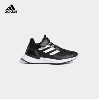 阿迪达斯官网 adidas RapidaRun EL K 小童跑步运动鞋EF9258