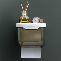 出极 免打孔卫生间纸巾盒