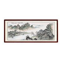 尚得堂 手绘国画 山水画 毛远俊《富春山居图》165*85  宣纸 沙比利实木框