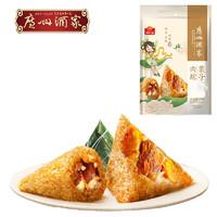 广州酒家 栗子肉粽 200g