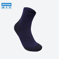 迪卡侬 运动袜秋男女加厚保暖舒适含羊毛中高帮休闲袜袜子feel 藏青色 (鞋码39/40/41/42)