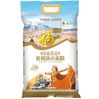 PLUS会员:福临门 中筋小麦粉 5kg