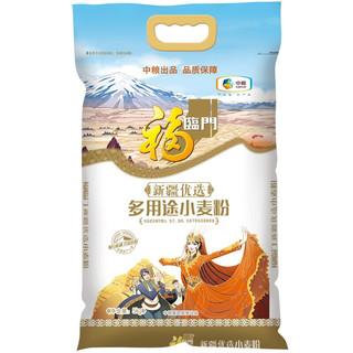福临门 小麦粉 5kg