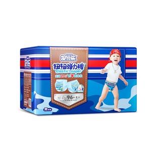 陪伴计划专享、PLUS会员 : Anerle 安儿乐 扭扭弹力裤系列 拉拉裤 L104片 男宝宝