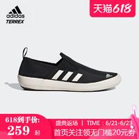 adidas 阿迪达斯 涉水鞋 夏男女中性户外速干防滑透气运动鞋FU9246
