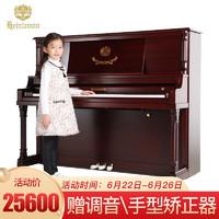 Heitzman 海资曼 星海海资曼钢琴125AF 德国配件乌木按键 棕色哑光