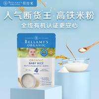 BELLAMY'S 贝拉米 有机益生元高铁米粉  125g