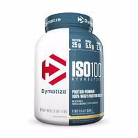 DYMATIZE狄马泰斯水解分离乳清蛋白粉whey健身增肌粉健肌粉iso-100运动营养蛋白质粉 3磅/1400g  软糖布朗尼