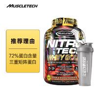 肌肉科技(MUSCLETECH)乳清蛋白质粉增肌粉健肌粉 健身男女 金装正氮乳清蛋白粉(双层巧克力)5.53磅