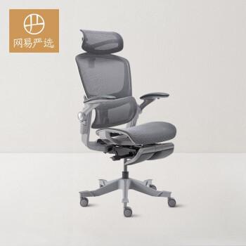 YANXUAN 网易严选 气压升降人体工学椅