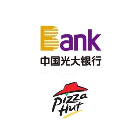 光大银行 X 必胜客 美食活动