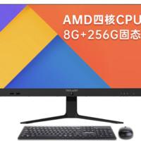Teclast 台电 C24 23.8英寸 商用一体机 黑色(锐龙A8-7410、核芯显卡、8GB、256GB SSD、99%sRGB、1080P、IPS、60Hz)