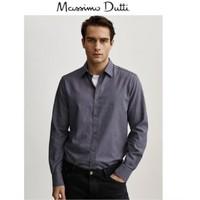 Massimo Dutti 00112313401 男士衬衫