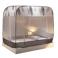 Dohia 多喜爱 家用免安装蚊帐 1.2m